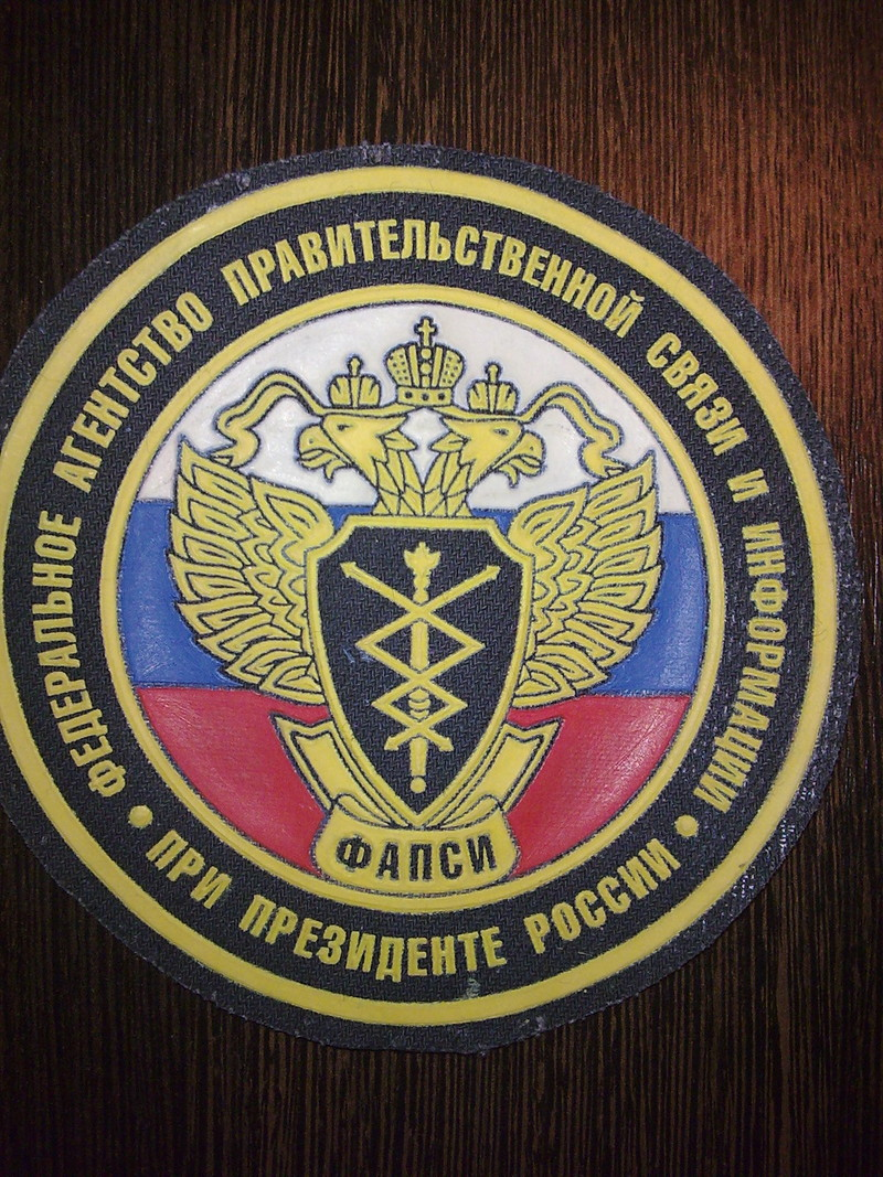 Купить медали России  Ведомственные награды России