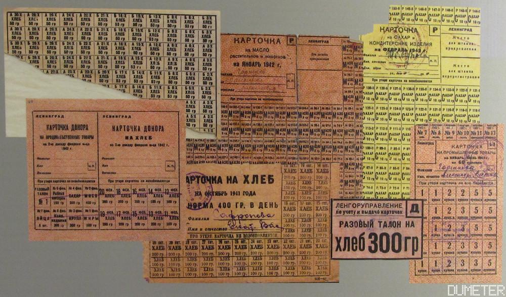В России хотят ввести продуктовые карточки для бедных - Цензор.НЕТ 8452