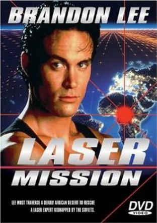 Операция Лазер 1989 - Андрей Гаврилов